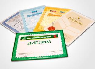 Дипломы грамоты Печать дипломов Печать грамот Фирменные  Дипломы
